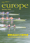 europe257