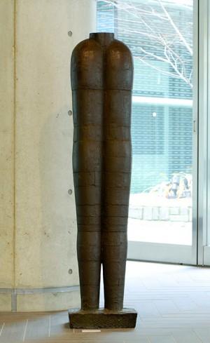 オーストリア 〈Figur〉 1956年 彫刻 Joannis Avramidis