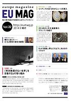 eumag_web32