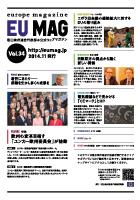 eumag_web34