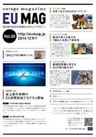 eumag_web35