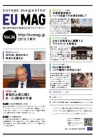 eumag_web36