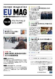 eumag_38