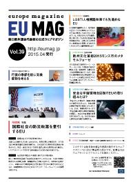 eumag_39