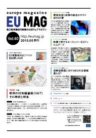 eumag_40