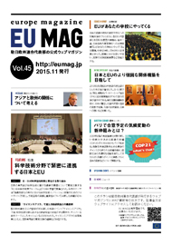 eumag_44