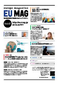 eumag_47_eye