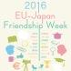 EU_friendshipweek_01_eye