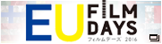 EU film days