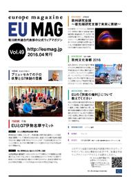 eumag_49_eye