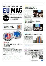 eumag_50_eye