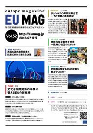 eumag_52_eye
