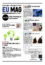 eumag_53_eye