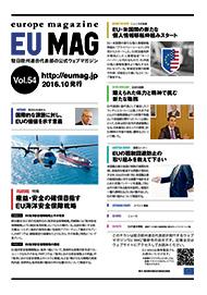 eumag_54_eye