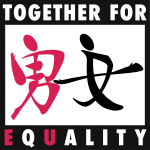 together-for-equality-logo_ver31-150x150