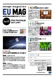 eumag_57_eye