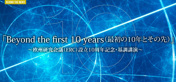 「Beyond the first 10 years」