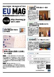eumag_59_eye