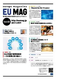 eumag_60_eye