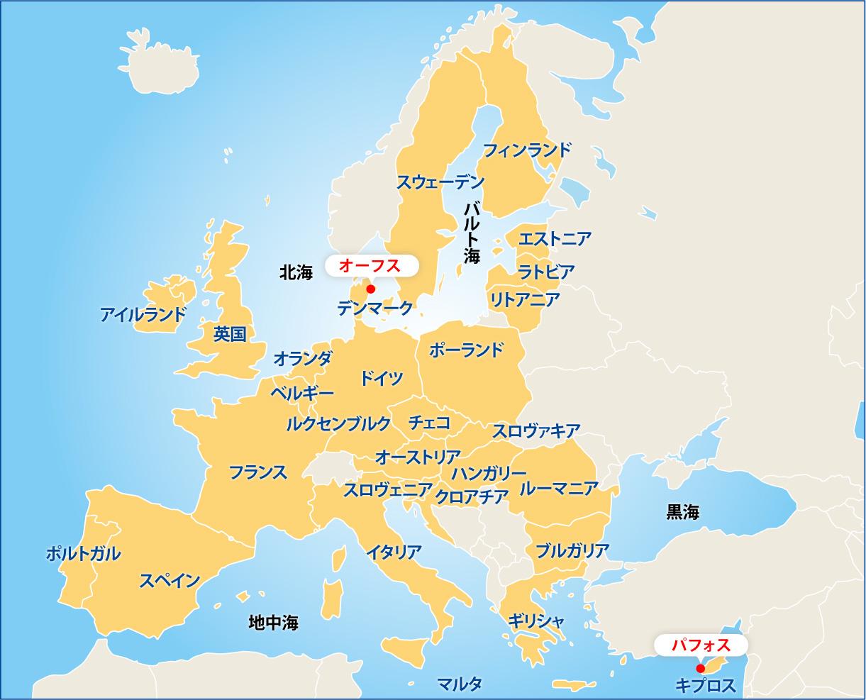 EU MAG 欧州文化首都2017