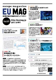 eumag_61_eye