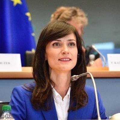 MariyaGabriel